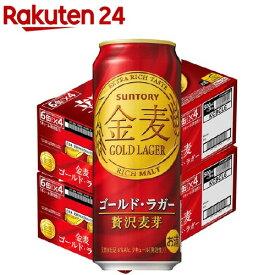 サントリー 金麦 ゴールドラガー(500ml*48本セット)【金麦】