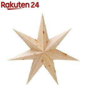 ハッピーモリ Sweet ball STAR 7 Light wood HM9535ST(1コ)【ハッピーモリ】
