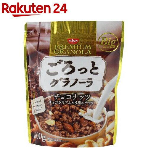 日清シスコ ごろっとグラノーラ チョコナッツ(500g)
