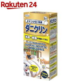 ダニクリン 消臭・除菌 本体(250ml)【ダニクリン】