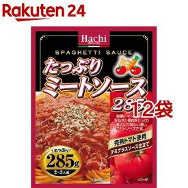 ハチ食品 たっぷりミートソース(285g*12コ)【Hachi(ハチ)】[パスタソース]