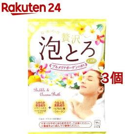 お湯物語 贅沢泡とろ 入浴料 プルメリアガーデンの香り(30g*3コセット)【お湯物語】