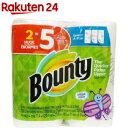 バウンティ プリント セレクトアサイズ(138カット*2ロール)【バウンティ(Bounty)】