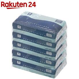 アズワンのペーパータオル(5パック (200枚*5袋入))
