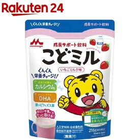 成長サポート飲料 こどミル いちごミルク味(216g)【こどミル】