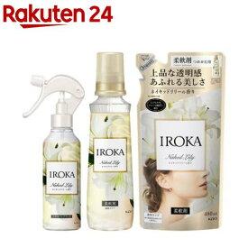 フレア フレグランス IROKA 柔軟剤 ネイキッドリリーの香り 本体+詰め替え+ミスト(1セット)【フレア フレグランス】