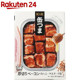 K&K 缶つま 厚切りベーコンのハニーマスタード味(65g)【K&K 缶つま】[缶詰]