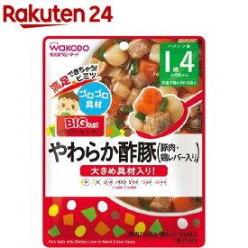 和光堂 ビッグサイズのグーグーキッチン やわらか酢豚 豚肉・鶏レバー入り(100g)【wako11ki】【グーグーキッチン】