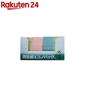 ポスト・イット 再生紙 エコノパック ふせん 混色 5001-K(100枚*20パッド)