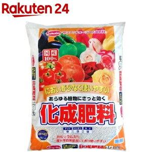 サンアンドホープ 化成肥料(10kg)【サンアンドホープ】