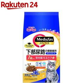 メディファス 室内猫 毛玉ケアプラス 7歳から チキン&フィッシュ味(450g*6袋)【メディファス】[キャットフード]