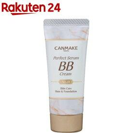 キャンメイク(CANMAKE) パーフェクトセラム BBクリーム 01 ライト(30g)【キャンメイク(CANMAKE)】