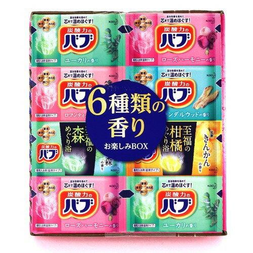 バブ6つの香りお楽しみBOX