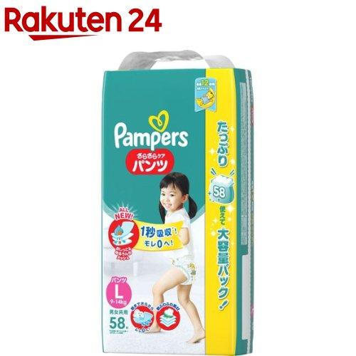 パンパース おむつ さらさらパンツ ウルトラジャンボ L(58枚入)【KENPO_09】【パンパース】