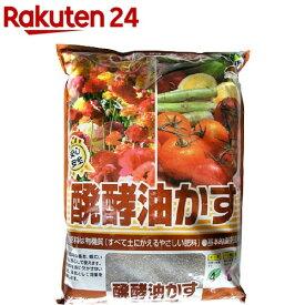 JOYアグリス 醗酵油かす 粉末(2.5kg)【JOY AGRIS】