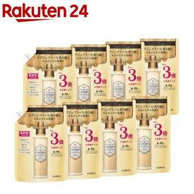 ラボン 柔軟剤 シャイニームーンの香り 詰め替え 大容量3倍サイズ(1440ml*8袋セット)【ラボン(LAVONS)】