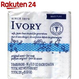 アイボリー石鹸 パーソナル(90g*3コ入)【アイボリー(IVORY)】