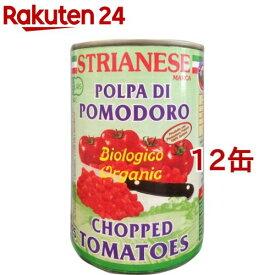 ストリアネーゼ 有機トマト缶 カット(400g*12コ)【org_7_more】【ストリアネーゼ】[缶詰]