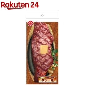 蹴りまくら ステーキ(1個)