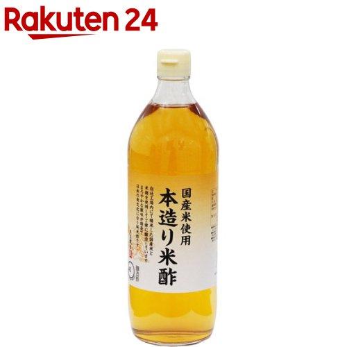 内堀醸造本造り米酢