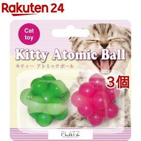 プラッツ キャットトイ キティーアトミックボール(2コ入*3コセット)【PLATZ(プラッツ)】