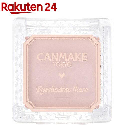 キャンメイク アイシャドウベース ピンクパール(2g)【キャンメイク(CANMAKE)】