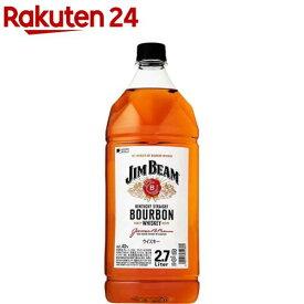 バーボンウイスキー ジムビーム ペットボトル(2.7L)【ジムビーム】