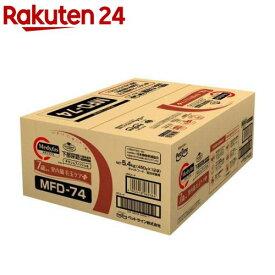 メディファス 室内猫 毛玉ケアプラス 7歳から チキン&フィッシュ味(450g*12袋)【メディファス】[キャットフード]
