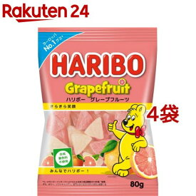 ハリボー グレープフルーツ(80g*4袋セット)【ハリボー(HARIBO)】