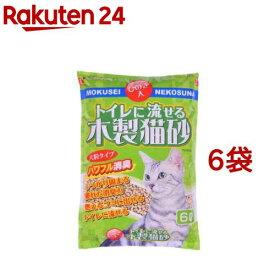猫砂 常陸化工 流せる木製猫砂(6L*6コセット)