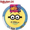e-maのど飴 ミニオン 第2弾(33g)【e-ma】