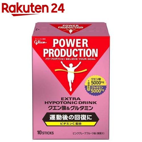 パワープロダクションエキストラハイポトニックドリンククエン酸&グルタミン