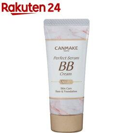 キャンメイク(CANMAKE) パーフェクトセラム BBクリーム 02 ナチュラル(30g)【キャンメイク(CANMAKE)】