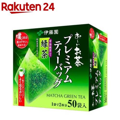 よく出るおいしいプレミアムティーバッグ 抹茶入り緑茶(1.8g*50袋入)【イチオシ】