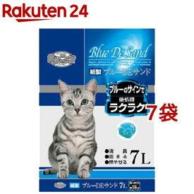猫砂 ワンニャン ブルーDEサンド(7L*7コセット)【ワンニャン】