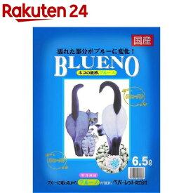 猫砂 紙 ブルーノ(6.5L)【ペパーレット】