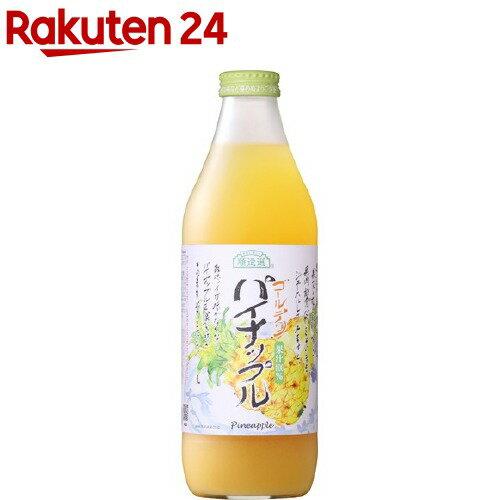 マルカイ 順造選 ゴールデンパイナップル 果汁100%(1L)【順造選】