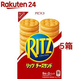 リッツ チーズサンド(160g*5箱セット)【リッツ】