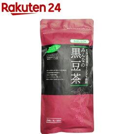 みんなの黒豆茶(240g(8g*30g))