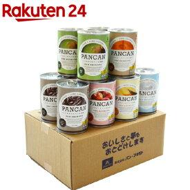 アキモトのパンの缶詰 PANCAN 12缶アソートセット(100g*12缶入)【パンの缶詰】