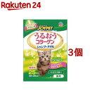 ハッピーペット シャンプータオル 猫用(25枚入*3コセット)【ハッピーペット】