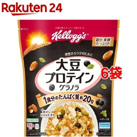 ケロッグ 大豆プロテイングラノラ(350g*6コセット)【kel6】【kel9】【ケロッグ】
