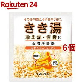きき湯 食塩炭酸湯(30g*6個セット)【きき湯】