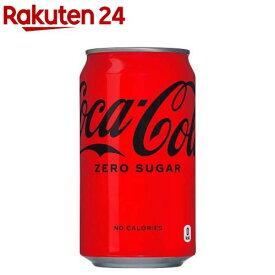 コカ・コーラ ゼロ(350ml*24本入)【コカコーラ(Coca-Cola)】