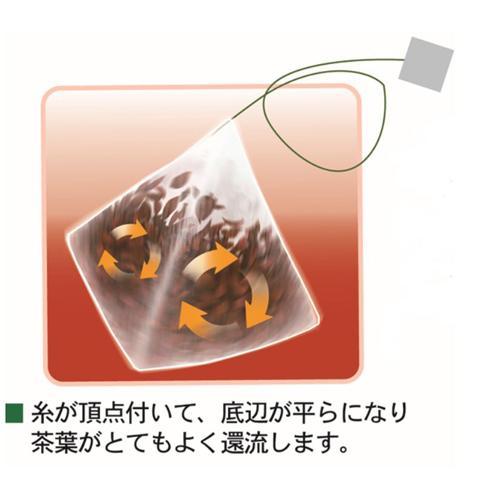 アバンスダージリン紅茶三角ティーバッグ