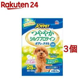 ハッピーペット ボディータオル 小型犬用(25枚入*3コセット)【ハッピーペット】