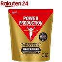 パワープロダクション エキストラ アミノ アシッド プロテイン サワーミルク味(560g)【パワープロダクション】
