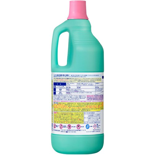 キッチンハイターキッチン用漂白剤大ボトル