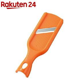 キッチンアラモード 立つミニスライサー オレンジ KAM-01O(1コ入)【キッチンアラモード】