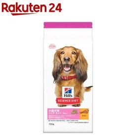 サイエンスダイエット 小型犬用 シニアライト 肥満傾向の高齢犬用 7歳以上 チキン(750g)【dalc_sciencediet】【サイエンスダイエット】[ドッグフード]
